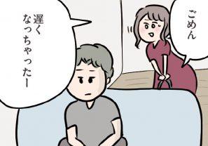 無関心どころか家政婦扱いの夫と、気遣ってくれる彼/夫がいても好きになっていいですか?(22)