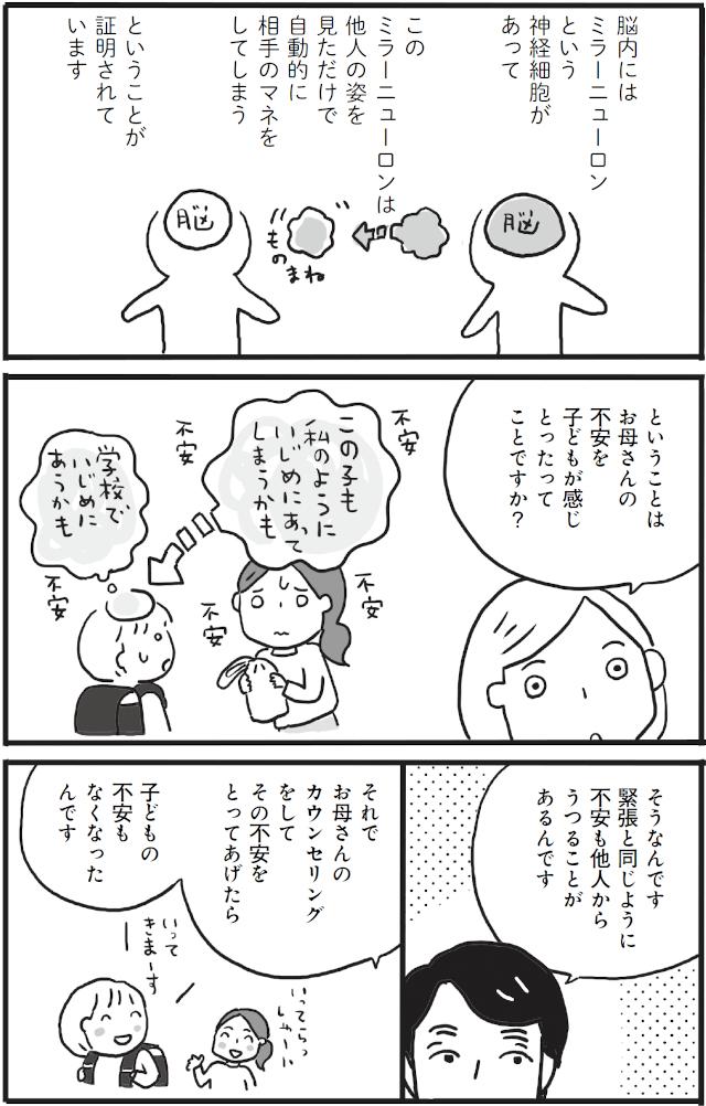 123-003-035.jpg