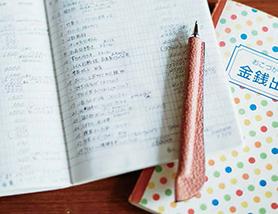 60代ひとり暮らしブロガー・ショコラさんの「月12万円のやりくり術」