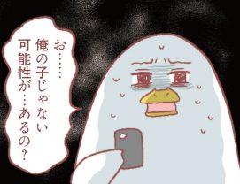 足元にも及びませんよ? 産後、世界一好きなのは... /主婦の給料5億円ほしーー!!! (13)