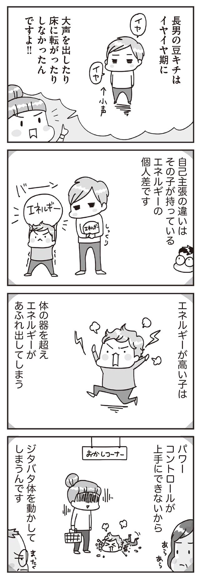8-5.jpg
