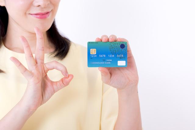 現金で払うよりクレジットカードで払う方が断然お得!/クレジットカード