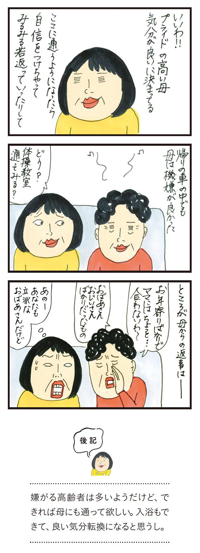 87-1.jpg