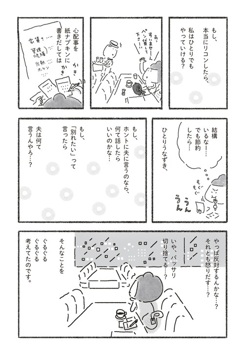 5−3.jpeg