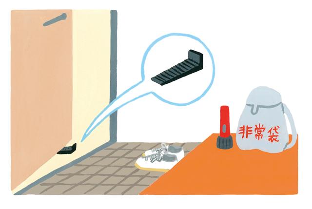 最も安全な玄関に非常用品を!「防災大掃除」のススメ