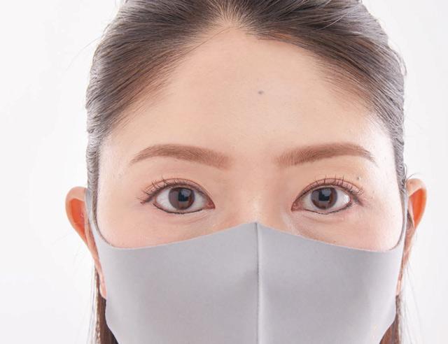大人のマスクメイクBOOK-002-061a.jpg