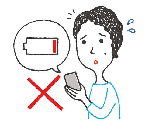 スマホの電池を長持ちさせる方法を教えてください/スマホお悩み相談室