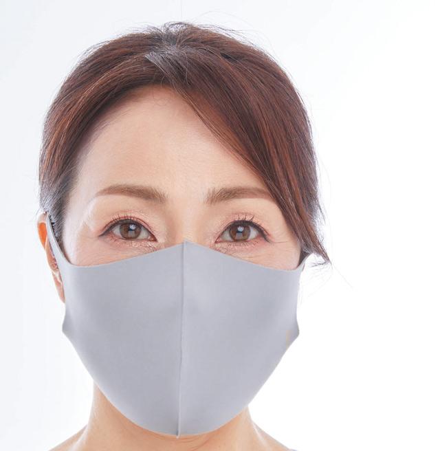 大人のマスクメイクBOOK-004-088.jpg
