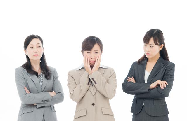 「いつもより仕事を多く任せる」これってパワハラ?今こそ知っておきたい「具体的な6つのパワハラ行為」
