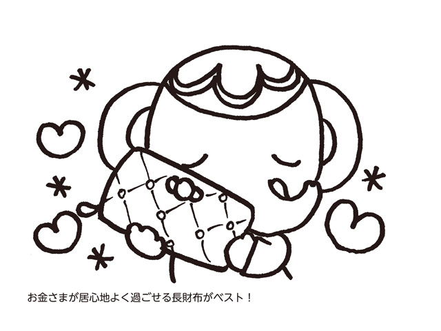 0128_kinun_ページ_29.jpg