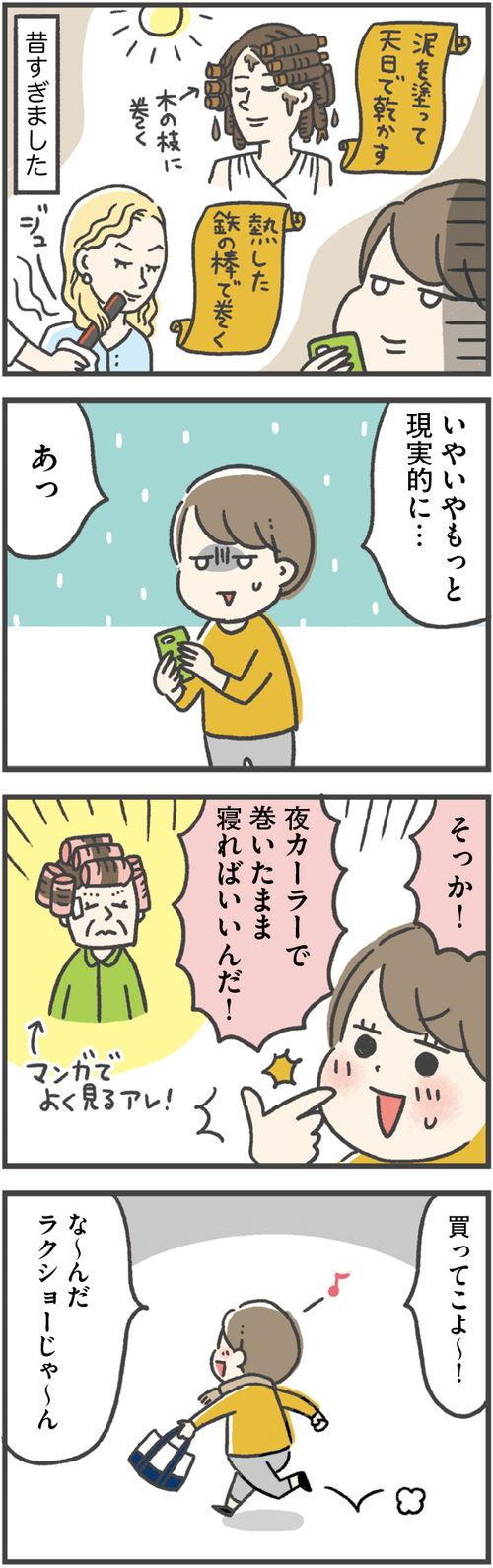 3−3.jpeg