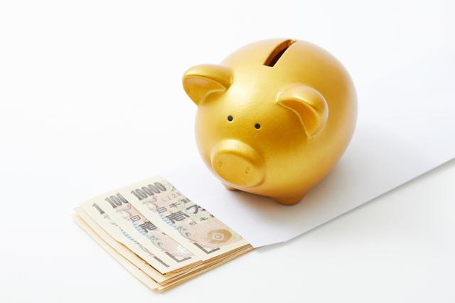 まずは300万円! 生活費のスリム化と毎月の強制貯金で「余裕資金」を作ろう/節約ハック