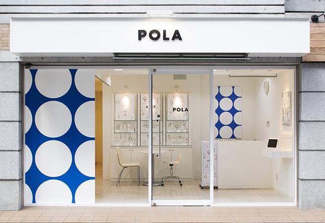 POLA002.jpg