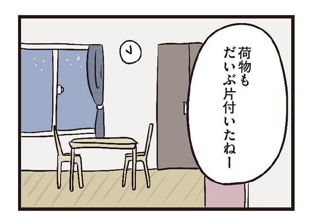 6−1.jpeg