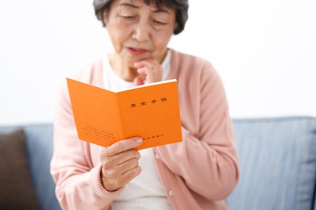 弁護士が解説! 「高年齢者雇用安定法」改正で、会社で働く人の定年は70歳までになる?