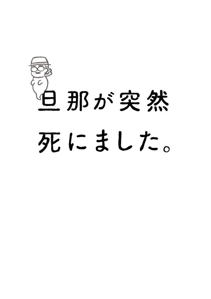 1−2.jpeg