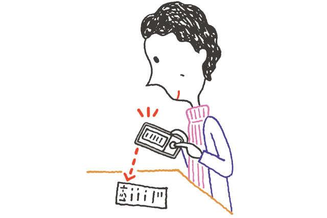 スマホで家計簿をつける方法が知りたい! 使いやすいアプリを選ぶコツとは?/スマホお悩み相談室