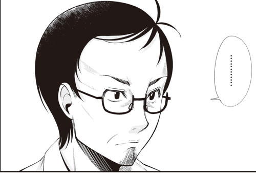 「チーム結成」(12)漫画もう「いい人」になるのはやめなさい!