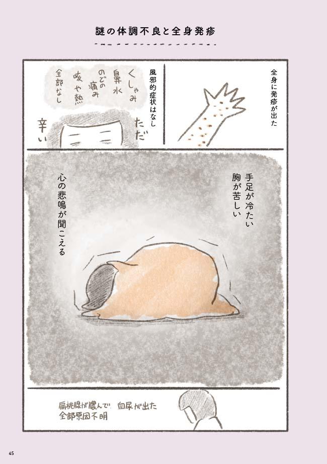 7−4.jpeg