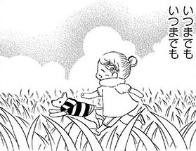 ハチさんの若いころを思い出して感傷的に。でもハチさんは...?/じじ柴ハチさん(3)