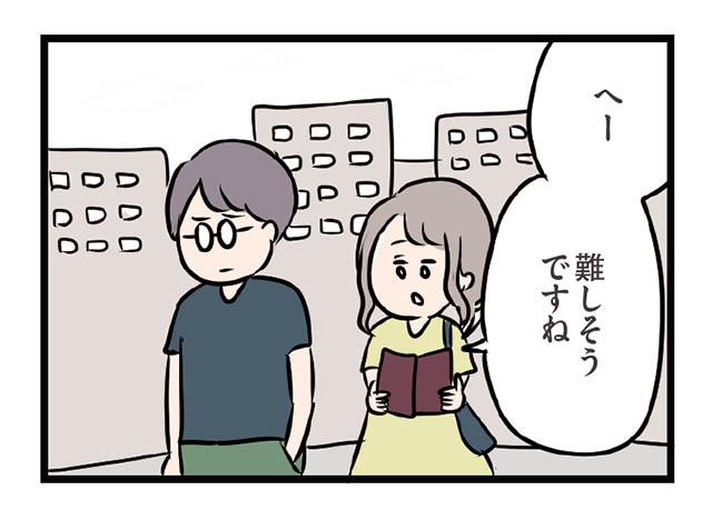13−1.jpeg