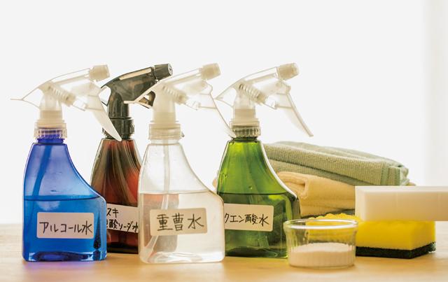 家中洗剤ボトルだらけ! そんな悩みを解決する「ナチュラル洗剤」/ナチュラル洗剤はこの5つ(1)