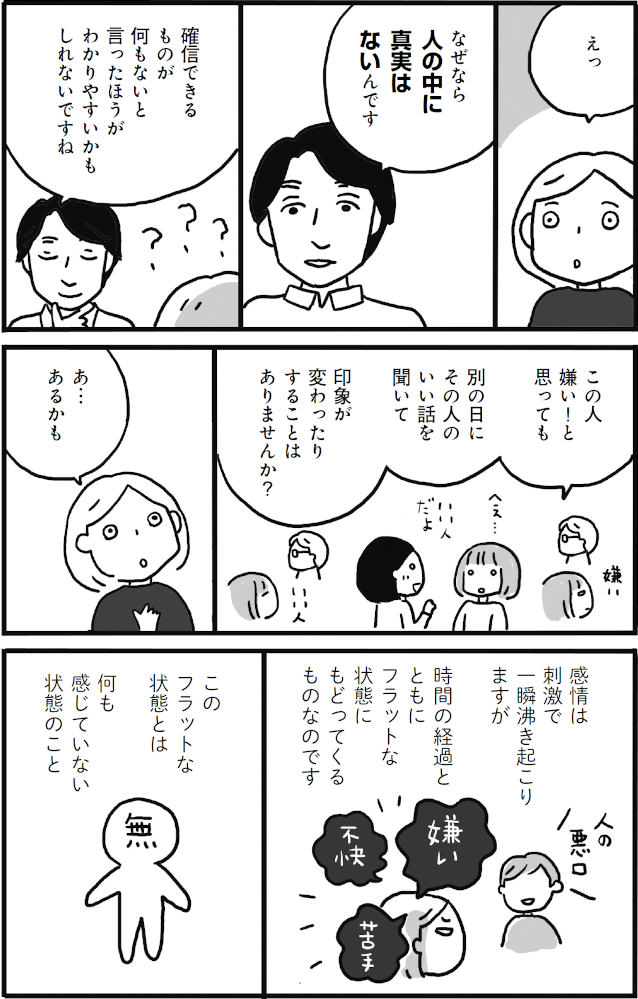 123-002-028.jpg