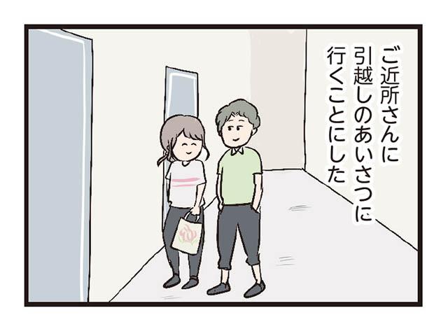 3−1.jpeg