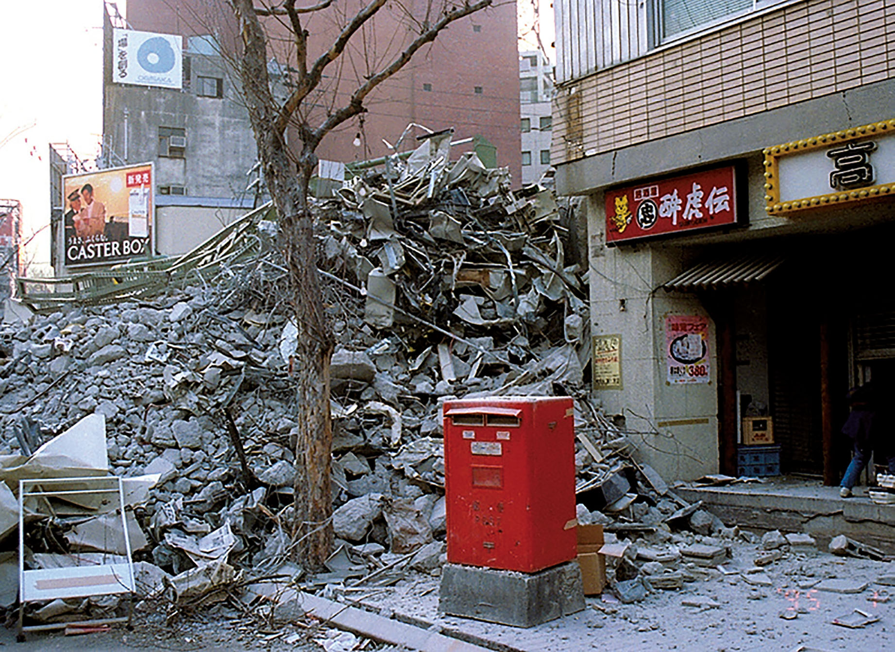 あなたの家は大丈夫?「木造住宅の耐震基準」の基礎知識