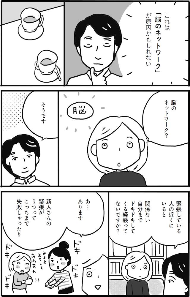 123-003-034.jpg