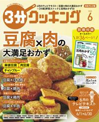 NTV_本冊_H1+.jpg