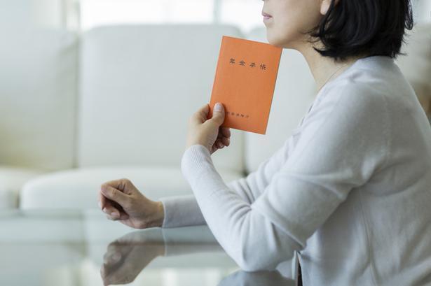 年収が約200万円ダウンする「年金生活」で、「お金が足りない!」を防ぐには?/お金の教科書