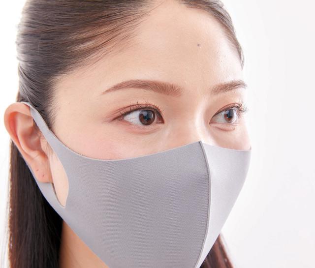 大人のマスクメイクBOOK-002-058.jpg