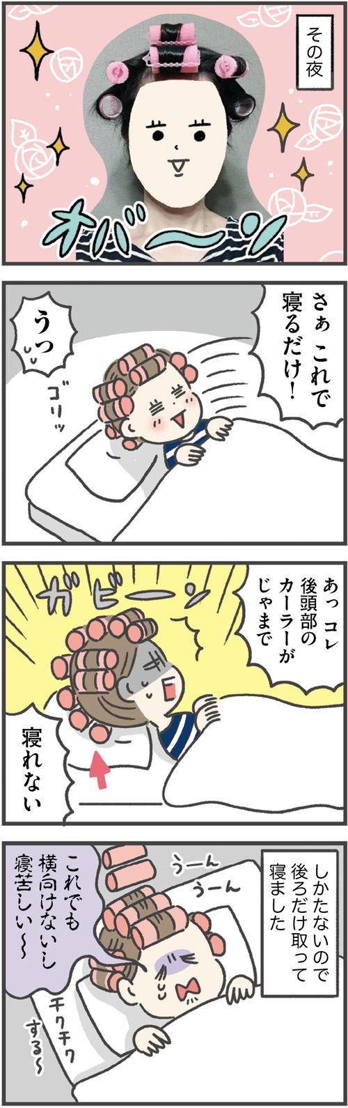 3−4.jpeg