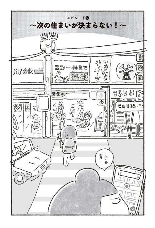9−1.jpeg