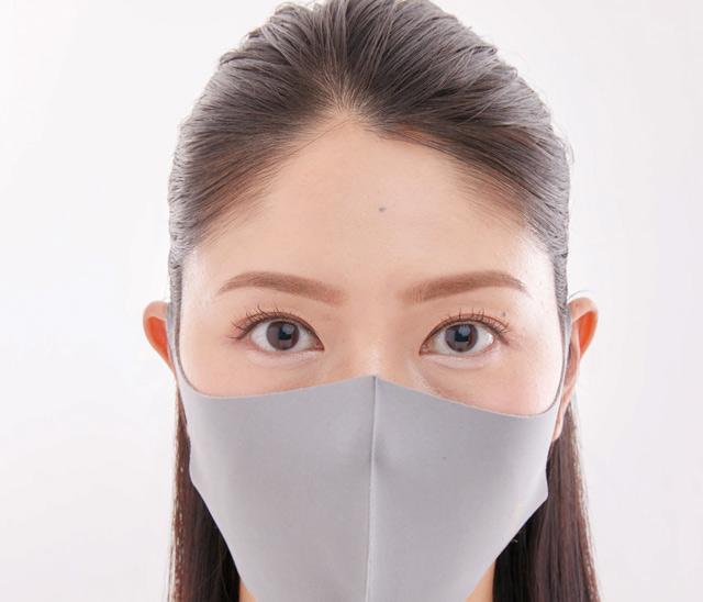 大人のマスクメイクBOOK-002-059.jpg