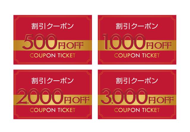 「その服、100回着たら1回何円?」バーゲン&クーポンとの上手な付き合い方