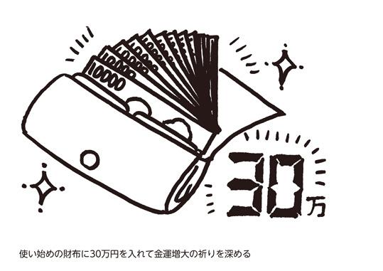 0128_kinun_ページ_40.jpg