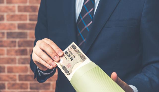 使うところは思い切り! 節約家のケチらないお金の使い道は「自己投資」になるかで判断/節約ハック