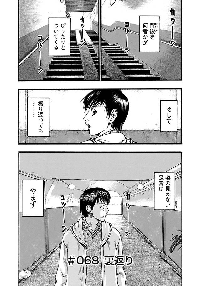 fuan3_0006.jpg