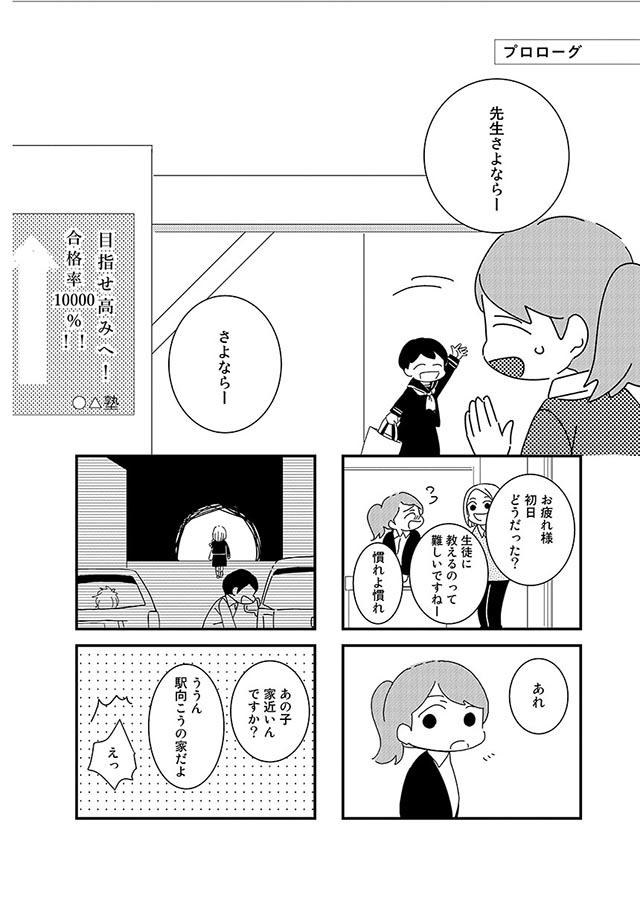 hahaoya01_01.jpg