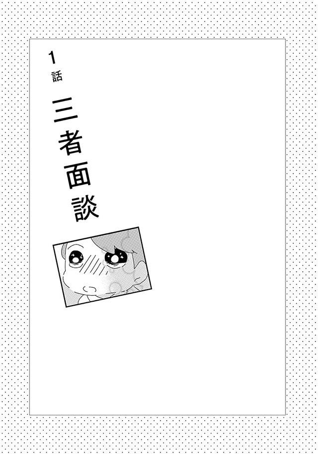 hahaoya02_01.jpg