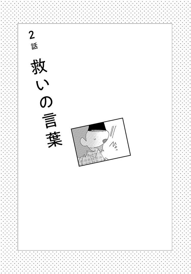 hahaoya03_01.jpg