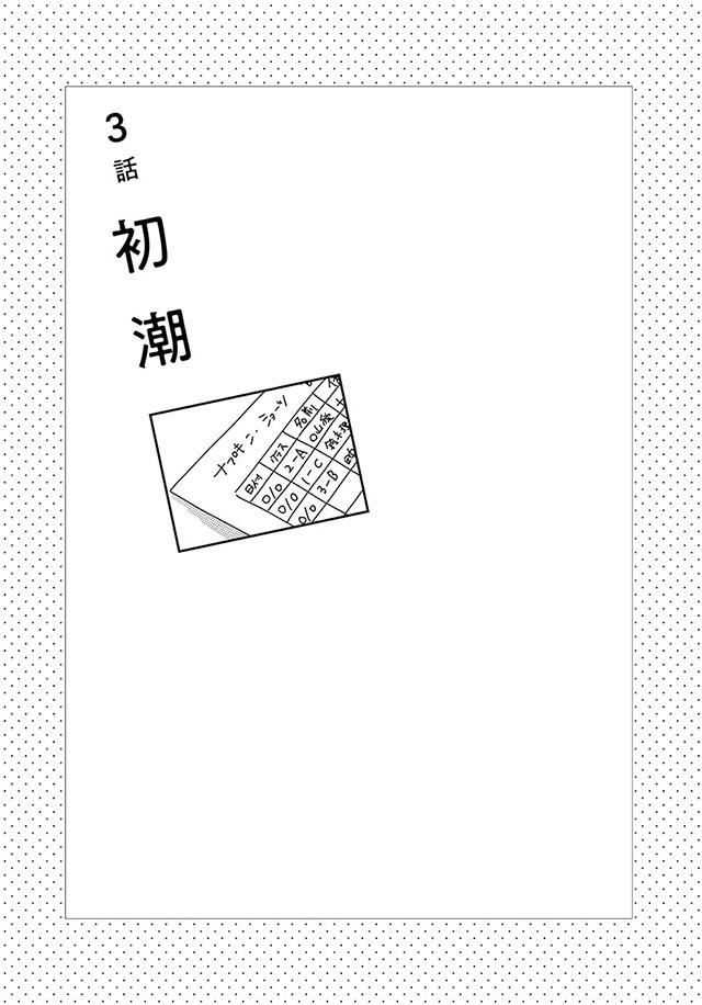 hahaoya04_01.jpg