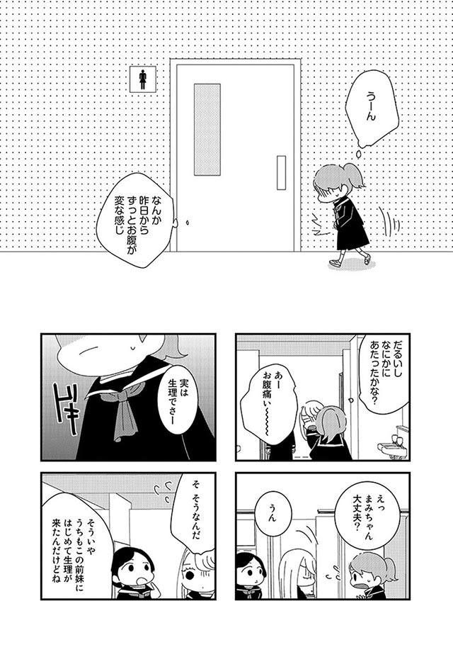 hahaoya04_02.jpg