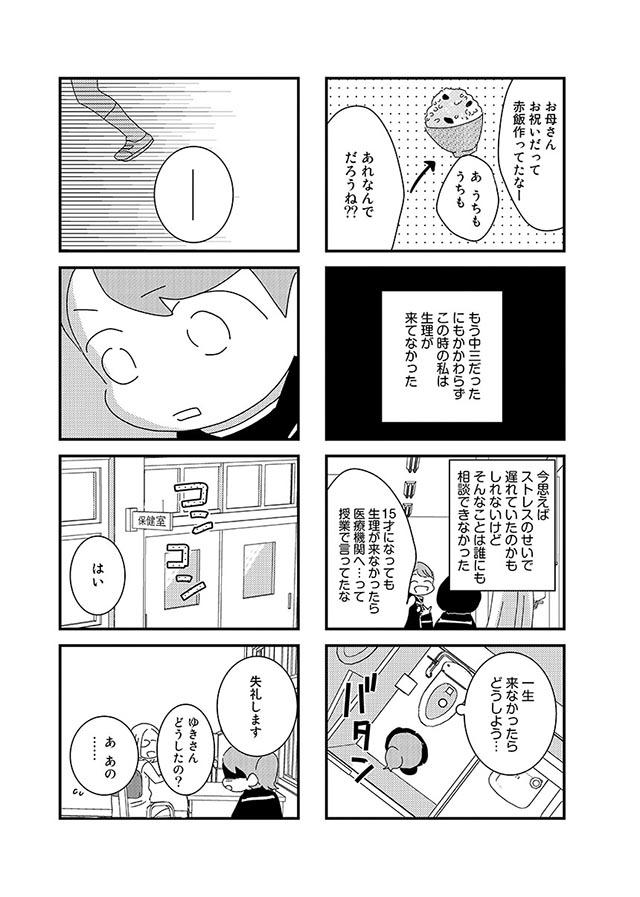 hahaoya04_03.jpg
