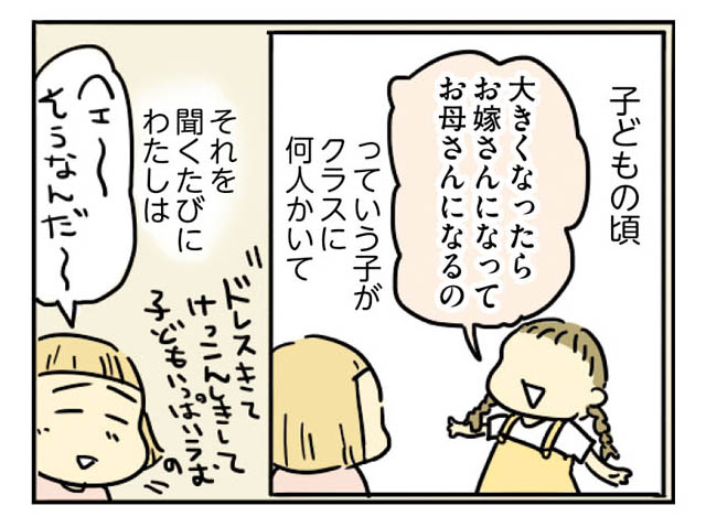 hahaoya_p10-1.jpeg