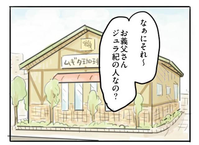 hahaoya_p24-1.jpeg