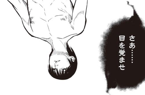 「いまこそ生き方を変えるべき」(7)漫画もう「いい人」になるのはやめなさい!