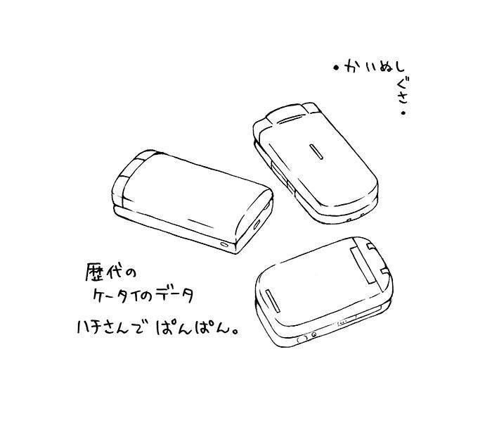 jijishiba_P008.jpeg